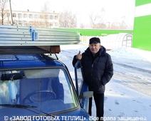 отзыв от покупателя теплицы ЗАВОДА ГОТОВЫХ ТЕПЛИЦ (Атлас Нагимович. г. Ногинск)